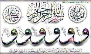 islami resimler 248